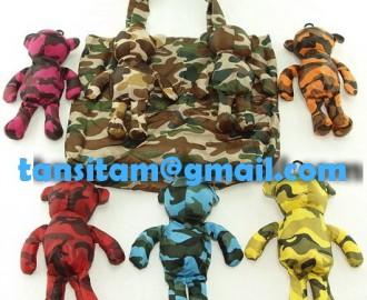 ขายกระเป๋าตุ๊กตาหมีพับเก็บได้ลายทหาร